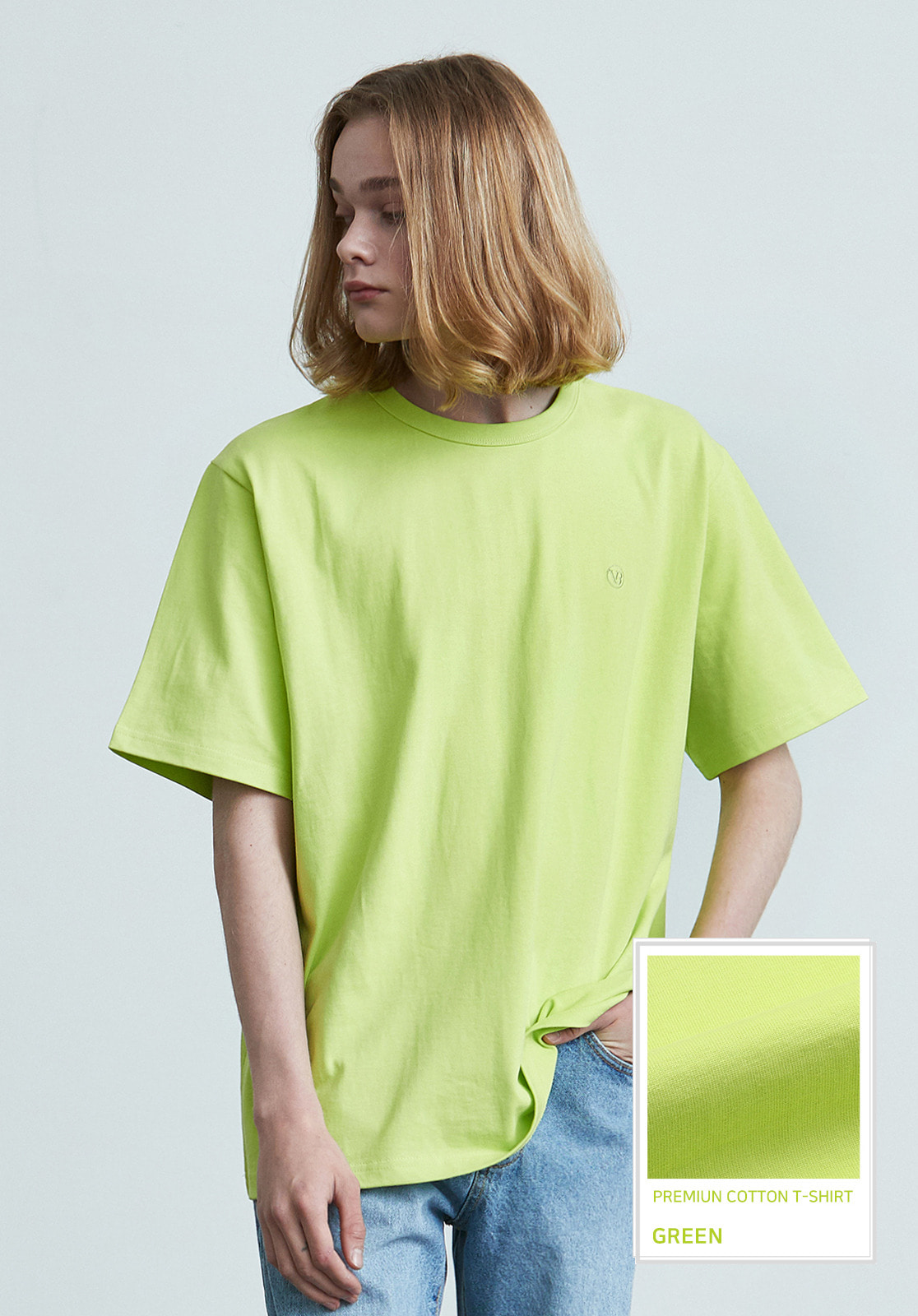 V017 PRIMIUM COTTON T-SHIRTS  GREEN